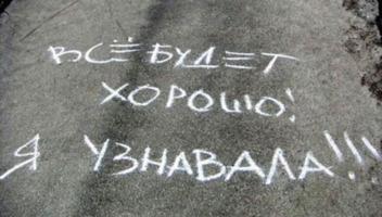 16846891_14595099_12431816_12160524_10694850_10251922_vsyo_budet (352x200, 29Kb)