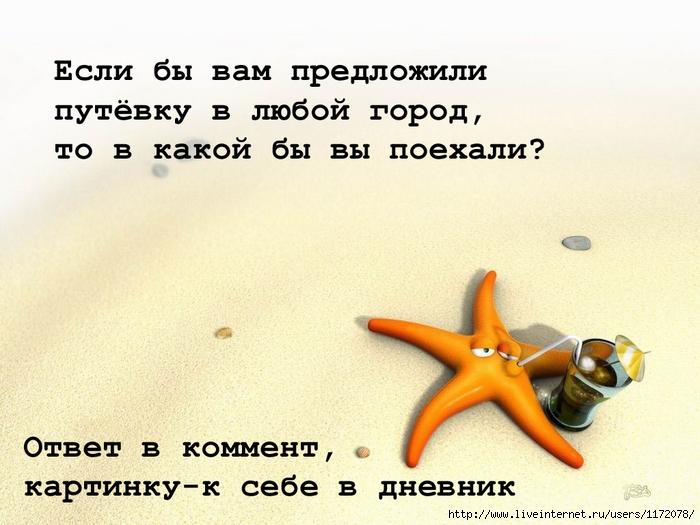 4918633_4344887_344 (700x525, 239Kb)