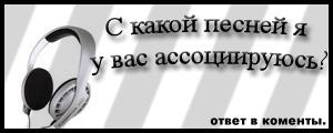 24563487_24064843_22304779_14028659_10766230_10660661_10623509_10564768_8526550_cdae101d8dfb (300x120, 12Kb)