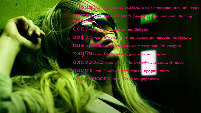 1192822783_336268_25287289_v_ochkah_copy (700x392, 108Kb)