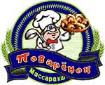 Кулинарная Песочница