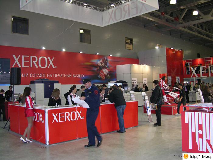 Стенд XEROX. pos.1