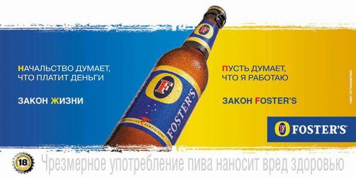 Яресько рассчитывает вывести из тени 200 млрд грн зарплат украинцев - Цензор.НЕТ 6533