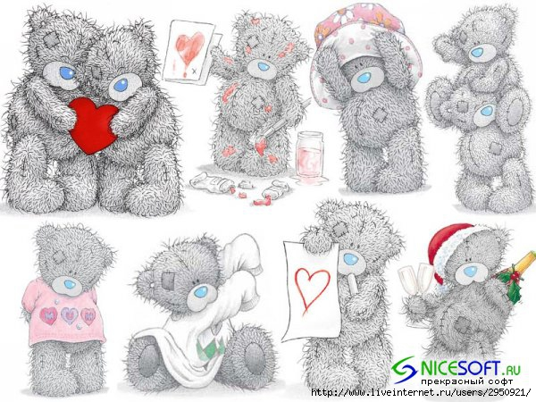 Teddy bear Clip Art Vector Graphics.  4333 teddy bear EPS clipart.