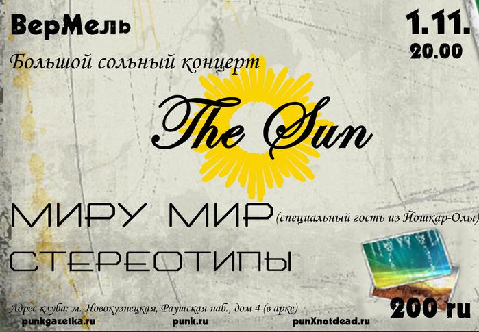 http://img0.liveinternet.ru/images/attach/b/3/6/233/6233472_af_1.jpg