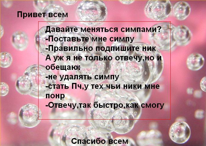 938015_712311_19727091_19725987_tototo1 (695x493, 105Kb)