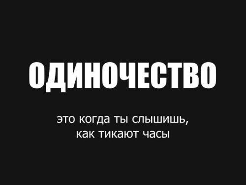 20004731_14124410_12856809_13763_b (500x375, 11Kb)