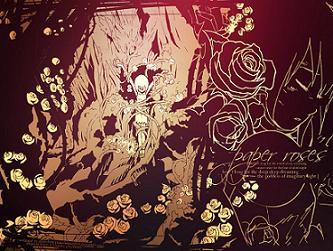 [AnimePaper]wallpapers_Kingdom-Hearts_Angeh_26900 (333x251, 60Kb)