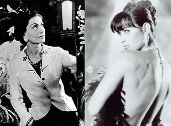 Габриэль Шанель (Gabrielle Chanel) родилась во французском городе Сомуре...