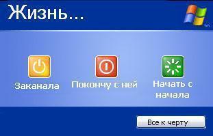 24545_b (311x199, 8Kb)