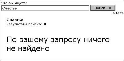 (403x200, 26Kb)