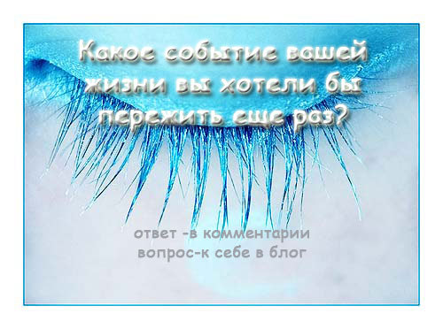 1194441899_0bebb0039e12 (500x372, 49Kb)