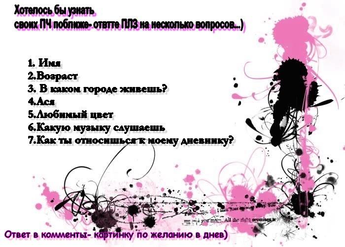 7112550_5513278_3583665_pch (700x500, 93Kb)
