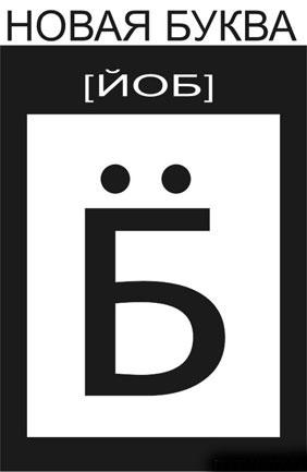 stopme_ru_66_0_20060723_7582 (282x433, 13Kb)