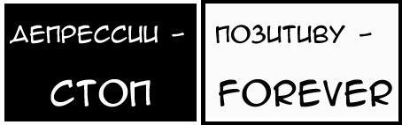 6263444_pazitiff (454x142, 21Kb)