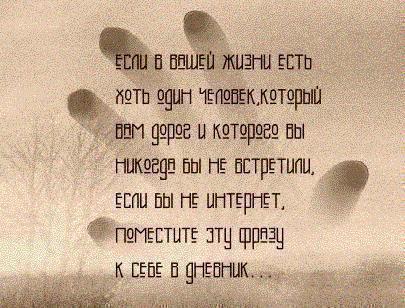 7879931_1272291_kartinka_na_dnevu (405x308, 48Kb)