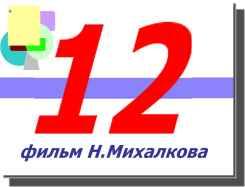 (245x187, 5Kb)