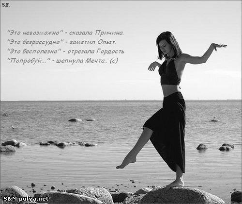 http://img0.liveinternet.ru/images/attach/b/3/8/761/8761180_3d93a9852570.jpg