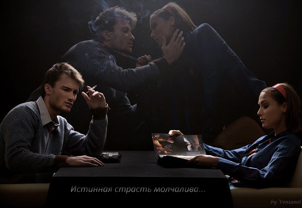 http://img0.liveinternet.ru/images/attach/b/3/8/78/8078121_3482573_strast.jpg