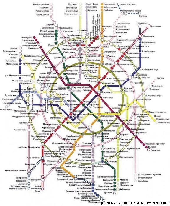 Карта Московского метро к 2015