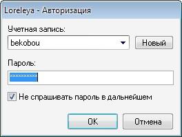 (264x198, 15Kb)