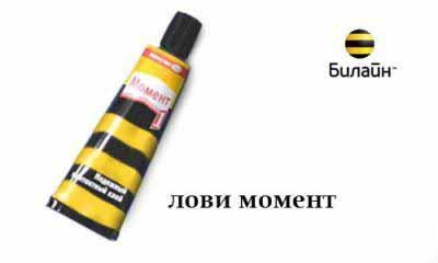 http://img0.liveinternet.ru/images/attach/b/3/9/2/9002785_short26.jpg