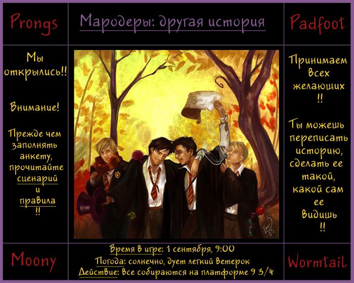 http://img0.liveinternet.ru/images/attach/b/3/9/304/9304101_1195762768_Maroderuydrugayaistoriya2.jpg