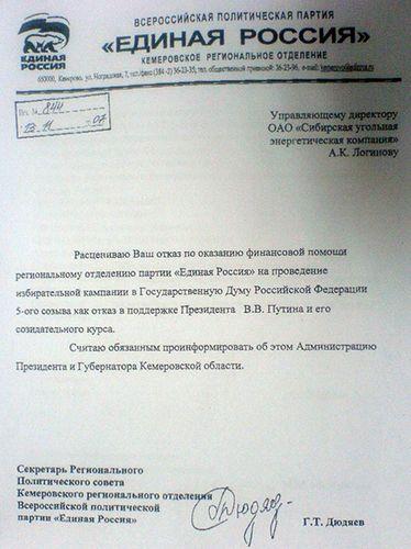 Выборы 2007 (374x500, 53Kb)