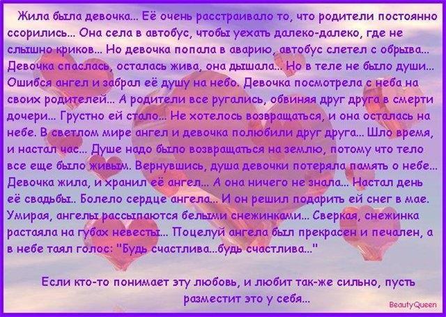 О любви (640x455, 84Kb)