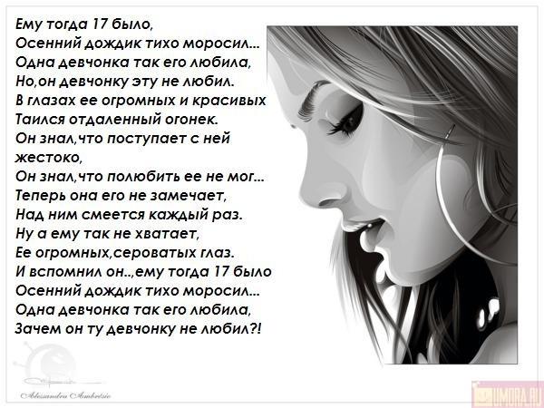 3161974_odna_devchonka_tak_ego_lyubila (600x450, 165Kb)
