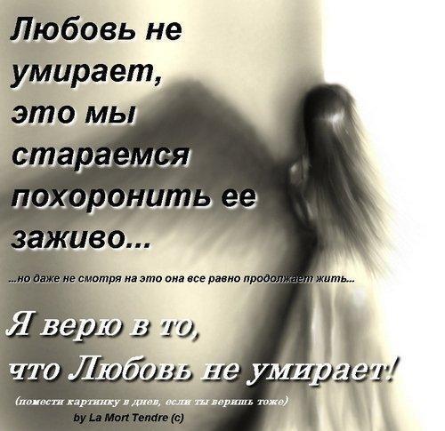 3993007_l_o_v_e_ (500x485, 42Kb)