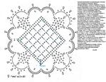 Превью 001e (700x538, 227Kb)