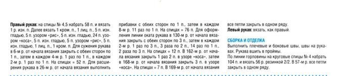 f3dd529ca441 (700x152, 79Kb)