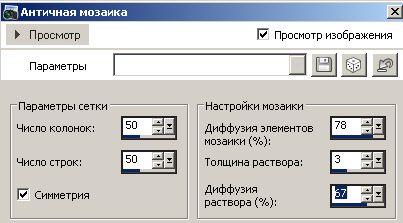 5-4 (403x223, 32Kb)