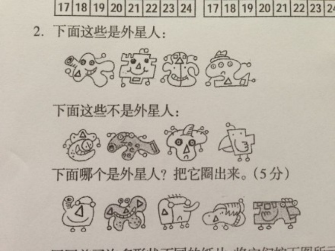 kitaiskaya-zadacha-na-logiku (660x495, 90Kb)