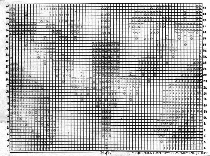 Scan0022a (700x519, 448Kb)