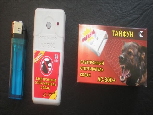 ультразвуковой отпугиватель собак 1 (640x480, 203Kb)