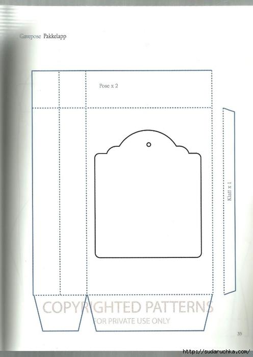 Image00035 (496x700, 114Kb)