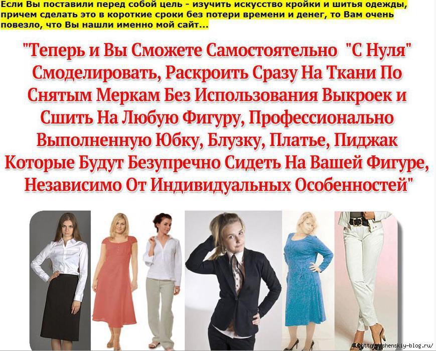 комиссионный магазин одежды красноярск продать ненужные вещи