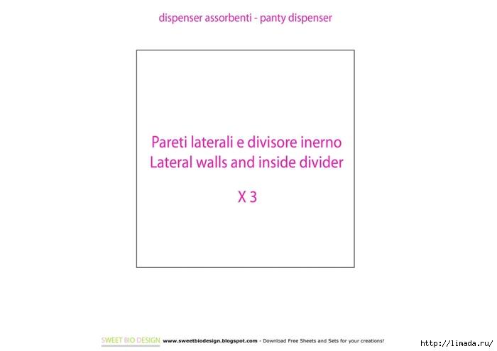dispenser_assorbenti2 (700x495, 48Kb)