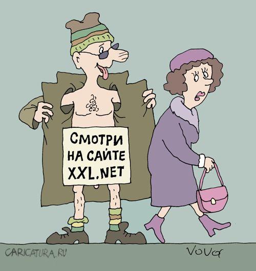 пошлые карикатуры (500x530, 141Kb)