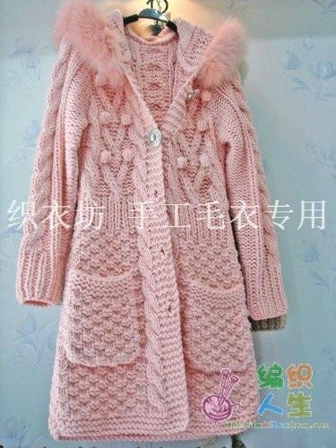 пальто1 (375x500, 141Kb)