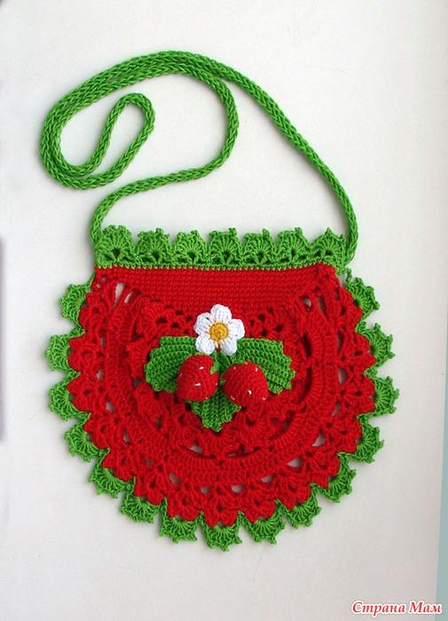 钩针:草莓帽子,裙子,小包三件套