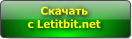let3 (132x39, 8Kb)