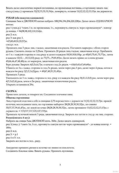 0_acef5_8b9d8f10_XL (481x699, 145Kb)