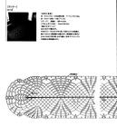 Превью 036 (603x700, 214Kb)