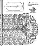Превью 045 (605x700, 410Kb)