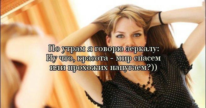 devushek-dlya-seksa-iz-tyumeni