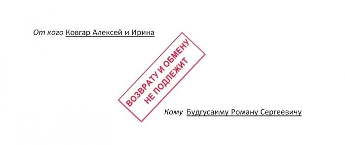 5180878_konvert_dlya_deneg (700x294, 56Kb)