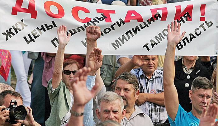Пугачевщина охватывает Россию